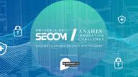 SECOM ANSHIN Innovation Challenge 2021