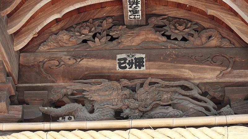 戸田八幡神社2