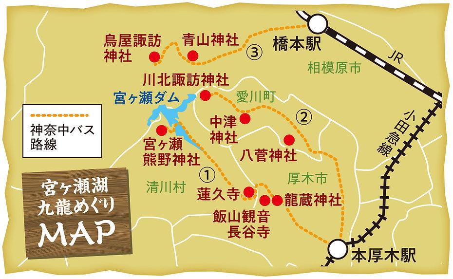 No.25  地図データ.jpg