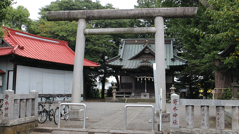 寄木神社1