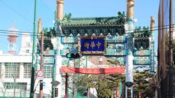延平門(西)