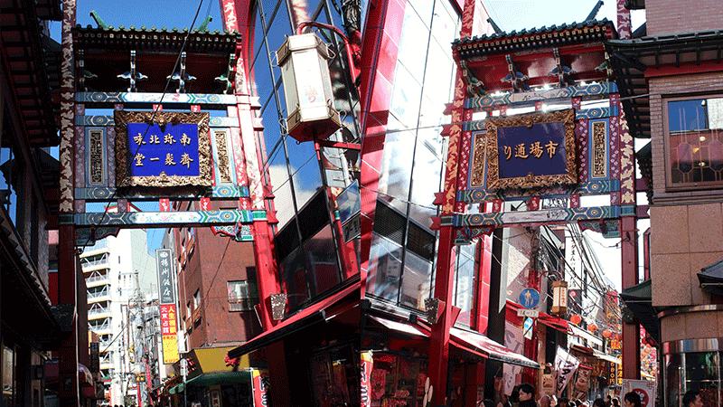 市場通り門