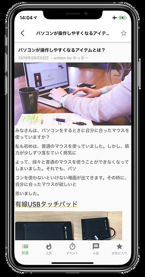 スクリーンショット 2019-09-04 15.41.59.png