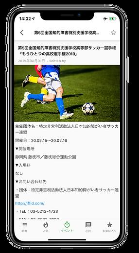 スクリーンショット 2019-09-04 15.38.49.png