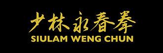 SiuLam Weng Chun.jpg