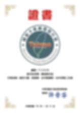 多樂旅遊 / 康佳旅行社-員工旅遊第一品牌|獎勵旅遊|台灣旅遊