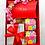 Thumbnail: CNY Gift Set- Blooming Prosperity