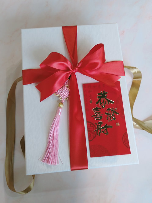 CNY Gift Box- Bountiful Spring