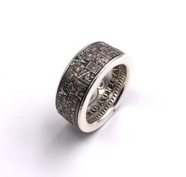 """anneau """"Cuauhxicalli"""""""
