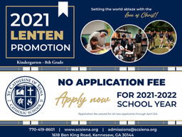 SCS School - No Application Fees