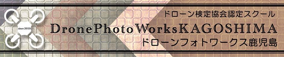 スクールロゴA.jpg