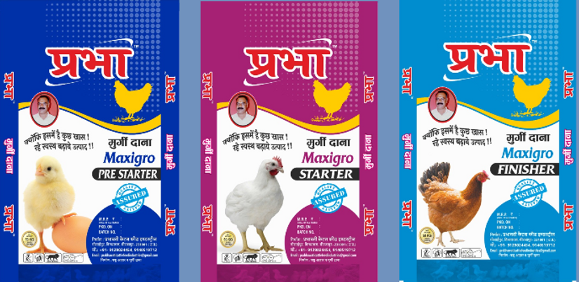prabha poultry feed.png