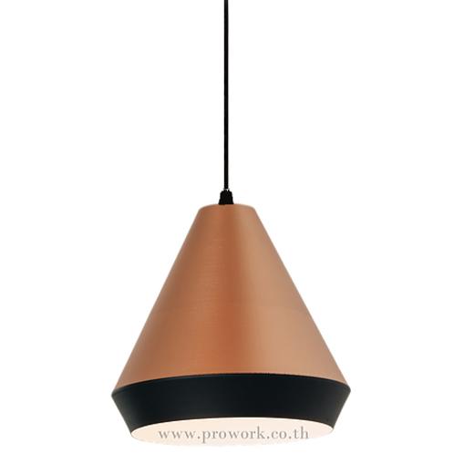 Pendant Lamp Q335