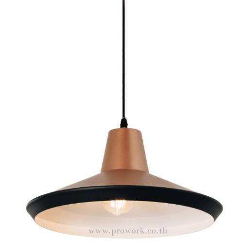 Pendant Lamp Q336