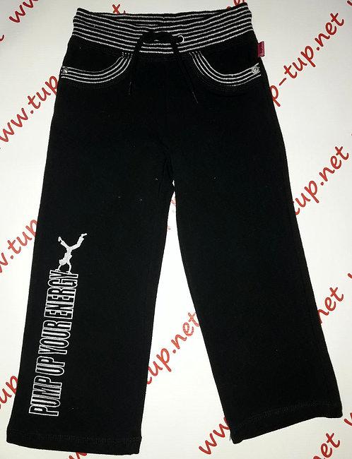 «Спортивн штани»