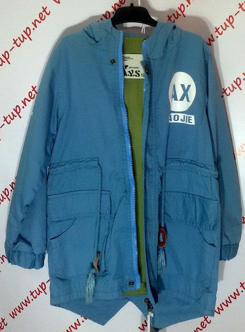 парка  - куртка