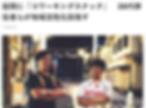 スクリーンショット 2020-04-24 14.55.56.png