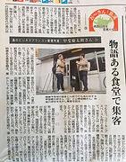 2-28宮日.jpg