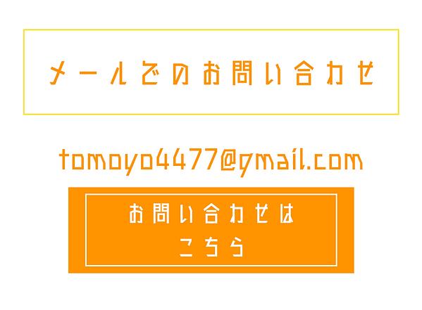 スクリーンショット 2020-09-06 13.36.25.png