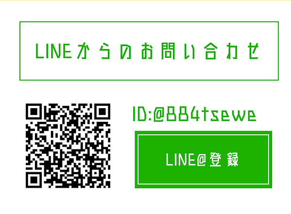 スクリーンショット 2020-09-06 13.36.09.png