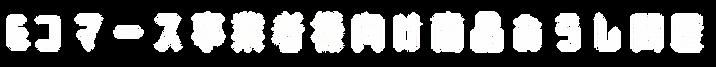 スクリーンショット 2020-09-06 10.44.13_clipped_re