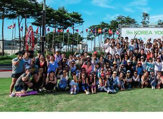 [요가저널] 5월호 모두의 축제, 코리아요가마라톤 10주년을 기념하며