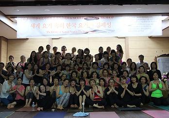 2015 세계요가속의 한국요가의 정체성.JPG