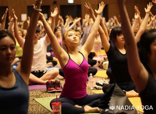 500명 요가인 모인다…'요가 마라톤 축제' 열려