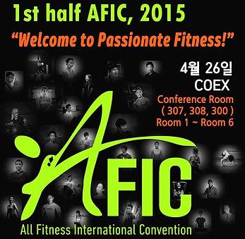 2015 AFIC 상반기.jpg