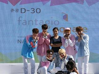 나디아 요가 문화축제 개최