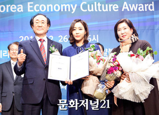 2019 한국경제문화대상 생활체육 부문 수상자 이승아