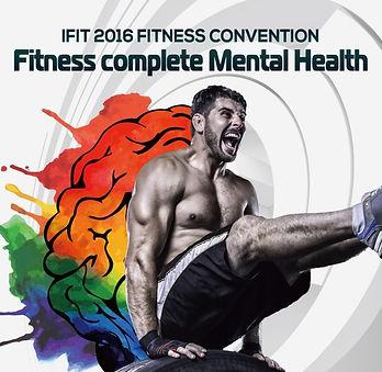 2016 아이핏 피트니스 컨벤션.jpg