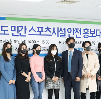 2021 스포츠안전홍보대사 위촉.JPG