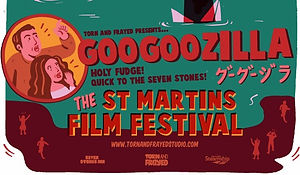 St Martin's Film Festival