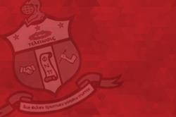 Kappa logo background