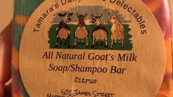 Goat's milk bar soap/ no coconut oil