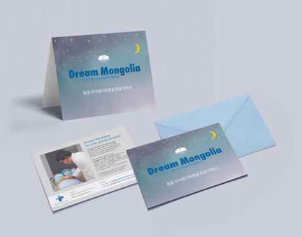 card-000.jpg