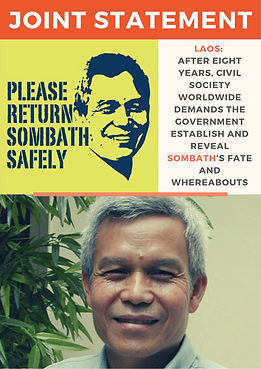 Sombath Cover Page.png