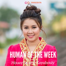 IGP - Human of the Week.png