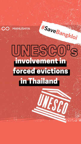 UNESCO's involvement in forced evictions: Help us #SaveBangkloi!