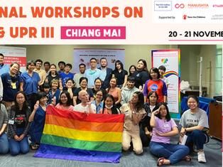 Regional Workshops on CERD & UPR III - Northern Region