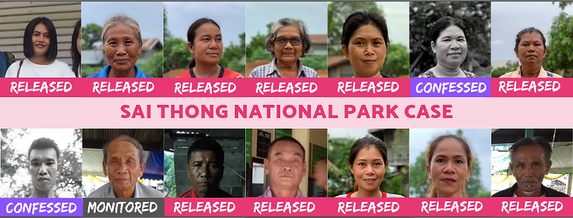 saithong_releasesgraphic_Updated (1).png
