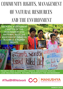 Community Rights - cover.png