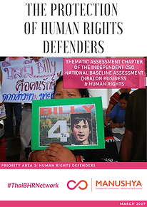 HRDs - Cover-min.png