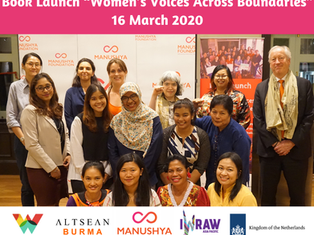 """Launch of the Book """"Women's Voices Across Boundaries"""""""