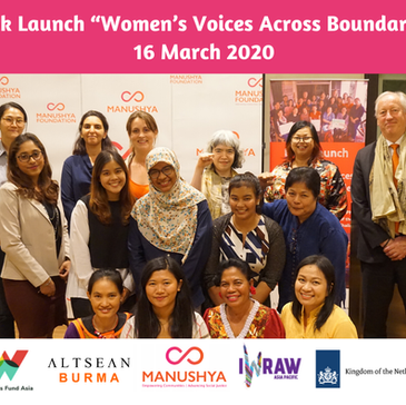 "Launch of the Book ""Women's Voices Across Boundaries"" - 16 March 2020"