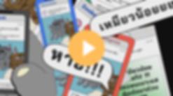 Newsletter graphics vi.png