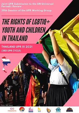 Joint UPR Submission - LGBTIQ youth .png