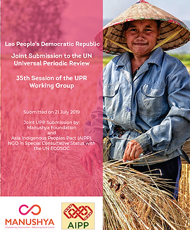 New_Lao PDR UPR Submission cover.png