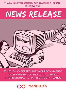 Cybersecurity web news release.jpg